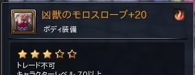 ★3.jpg